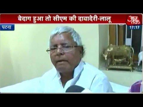 Nitish Kumar & Lalu Prasad Alliance Critical