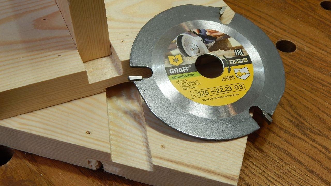 Как сделать диск для болгарки по дереву