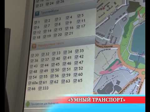Новочебоксарская автостанция - Расписания, Чебоксары