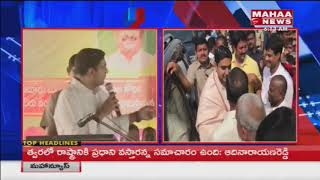 Minister Nara Lokesh Krishna Dist Tour Highlights
