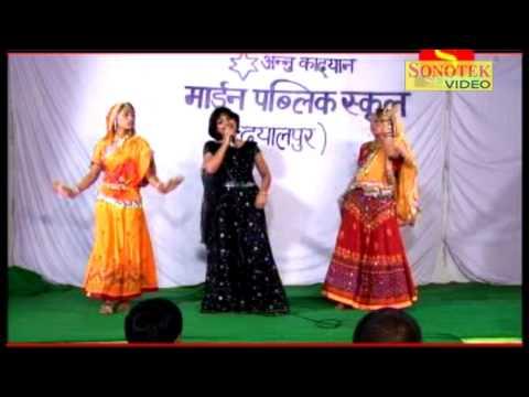 Aankha Me Ghala Kajal Oye Babli Annu Kadyan Haryanvi Hot Song Sonotek Maina Cassettes Hansraj video