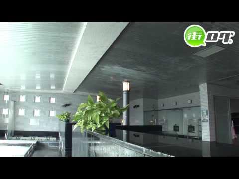 伊東 ホテルラヴィエ川良 - 地域情報動画サイト 街ログ