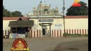 Arputham Tharum Alayangal - Episode 766 - October 23, 2016 - Best Scene