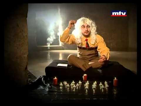 Ktir Salbeh - Cha2loube Mariam Nour