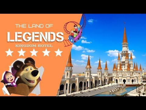 ТУРЦИЯ 2021. БЕЛЕК. THE LAND OF LEGENDS KINGDOM HOTEL 5* ОБЗОР ОТЕЛЯ. 02.05.2021