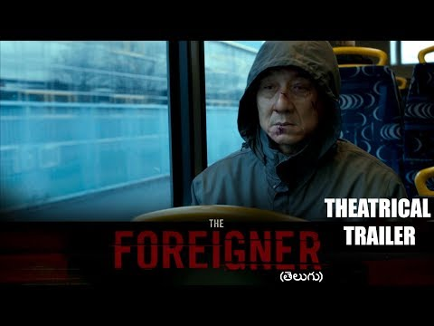 THE FOREIGNER (2017) Telugu Trailer || Jackie Chan || Pierce Brosnan || Martin Campbell