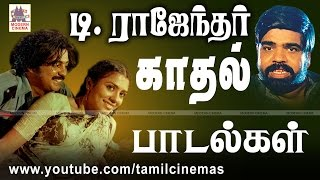 T R Love Songs | Tamil Songs