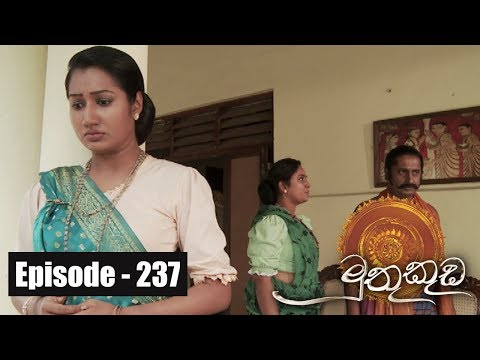 Muthu Kuda | Episode 237 02nd January 2018