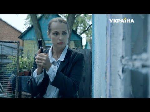 Охота на следователя | История одного преступления | 2 сезон