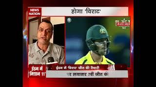 Download Stadium| Ind Vs Aus 2nd ODI: Men in Blue all set to take on Aussies at Eden Gardens, Kolkata 3Gp Mp4