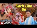 Nach Lain De I New Latest Krishna Bhajan I RIMMY KUNDRA I Full 4K Video Song
