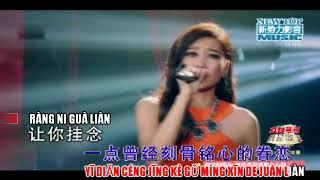 A Lin - Shu Le Ni Ying Le Shi Jie You Ru He 输了你赢了世界又如何 [KTV]