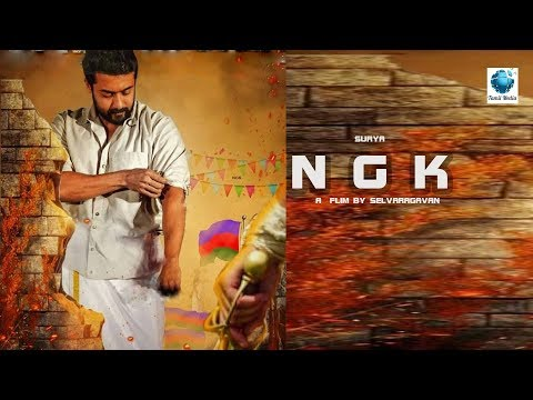 Surya NGK - official movie release |  Wow Wow | amazing celebration from Kerala fan's