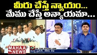 YS Jagan Will Do Anything For Power - TDP Durga Prasad | #PrimeTimeMahaa