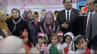 مدرسة المدينة الجامعية تحتفل بعيد الطفولة