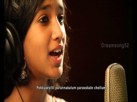 Pokkuveyil, Malayalam Light Music, Female പോക്കുവെയിൽ മലയാളം ലളിതഗാനം video