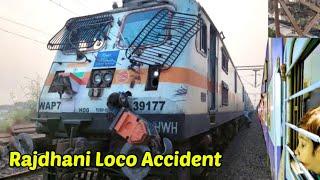 Exclusive: SDAH Rajdhani's Loco Accident near ETW, Rajdhani & Garibrath overtakes, Indian Railways