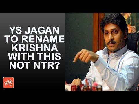 YSJagan Mohan Reddy to Name Krishna District by This not NTR | Andhra Pradesh News | YOYO Times