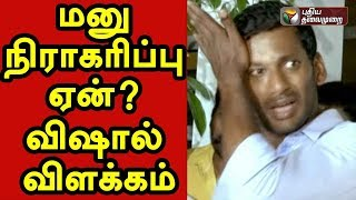 Vishal Press Meet On His Nomination Rejected