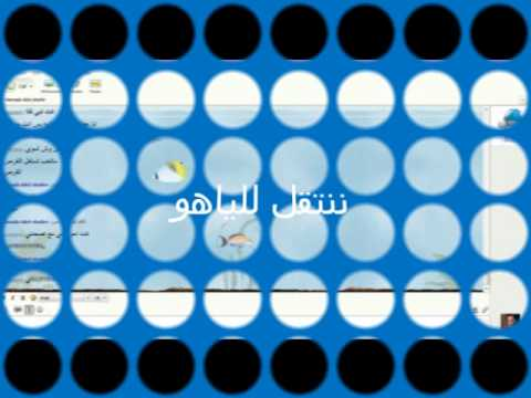 خرفنت حماده المصري من برنامج الامفيو قروب تنو youtube