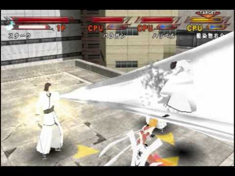 Bleach Heat The Soul 7 Me Starrk & Barragan & Halibel VS Aizen