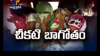 EENadu -  ETV team Reveals Hitech Sex Rocket in Vijayanagaram