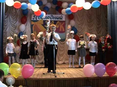 Последний звонок в Десногорске!