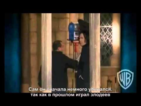 За кулисами: Алан Рикман в ГП и ФК