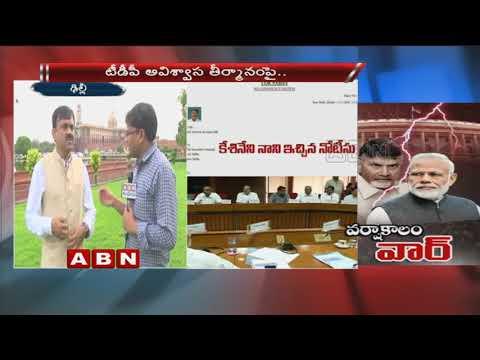 Govt says ready to face no confidence motion : G V L  Narasimha Rao