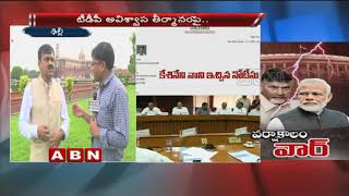 Govt says ready to face no confidence motion : G V L  Narasimha Rao