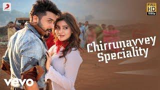 Sikindar - Chirrunavvey Speciality Telugu Song Video   Suriya, Samantha   Yuvan