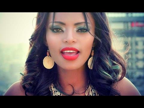 Dagmawit Tsehaye - Zoro Zoro   ዞሮ ዞሮ - New Ethiopian Music 2017 (Official Video)