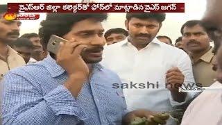 YS Jagan speaks to collector over phone on ground nut crop problem || YSR Kadapa District