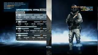 обзор на Battlefield 3 multiplayer 1 часть