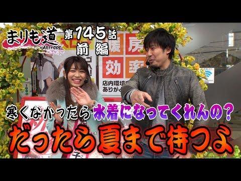 第145話 バジリスク〜甲賀忍法帖〜2 前編