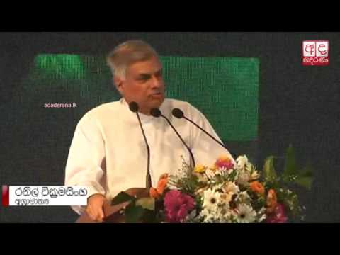 pm launches construc|eng
