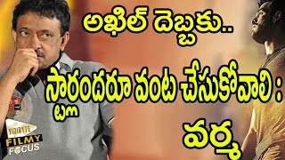 ram-gopal-varma-controversial-statement-on-akhil-movie-teaser