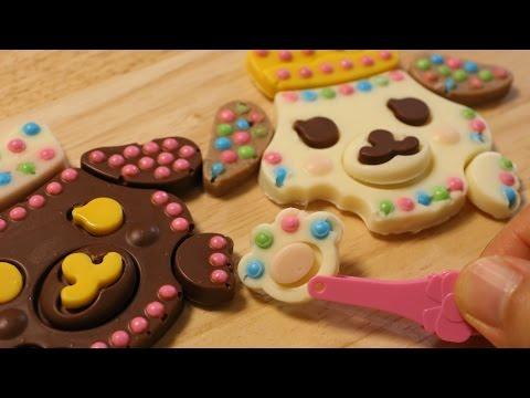 Heart Renewed Chocolate Puzzle 4 ~チョコdeパズル4