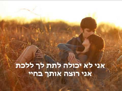 Cascada - Everytime We Touch מתורגם video