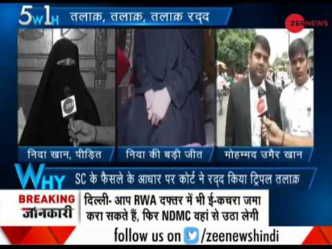 5W 1H: Big relief for Nida Khan, triple talaq given to her declared baseless