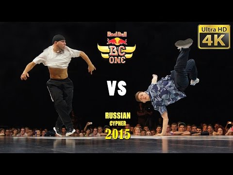 Red Bull BC One Russian Cypher 2015, Moscow - 1/8 battle 6 - 4K LX100