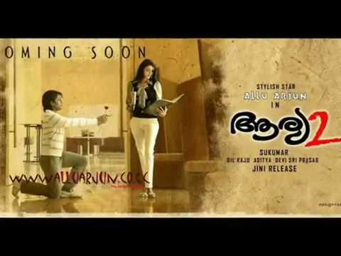 Kaineettunnu Saagaram-malayalam Aarya2 Song video