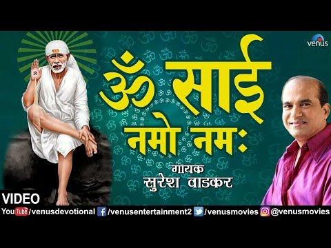 Om Sai Namo Namah  (Sai Ne Bulaya Hai) (Hindi)