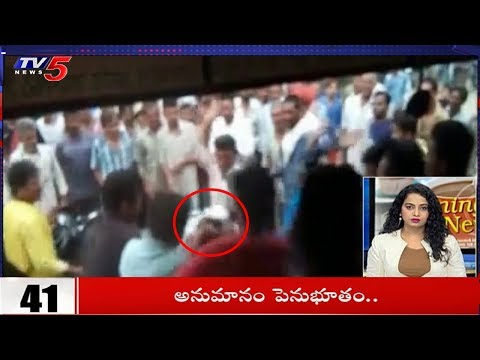 10 Minutes 50 News | 25th July 2018 | TV5 News