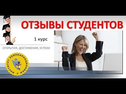 13.4.19 Видео интервью Елена Колесникова