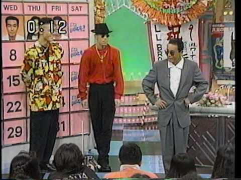 NEWJACK SWING!LL BROTHERS SMOOTH STEP IN 1992 PT.1