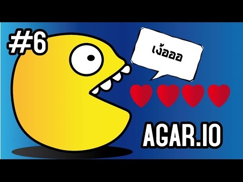 Download agar 6 full hd for Feed and grow fish free no download