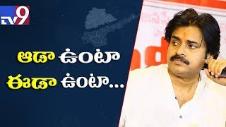 Will play key role in Telugu States - Pawan Kalyan