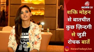 Shakti Mohan शक्ति मोहन  Dance Plus Season 3 Performance
