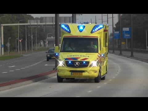 [PRIMEUR & WAIL] A1, Tigis Ambulance 03 102 Beilen naar het UMCG